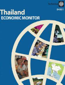 Essay economic thailand